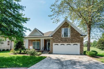 Gallatin Single Family Home For Sale: 1116 Fairvue Village Ln
