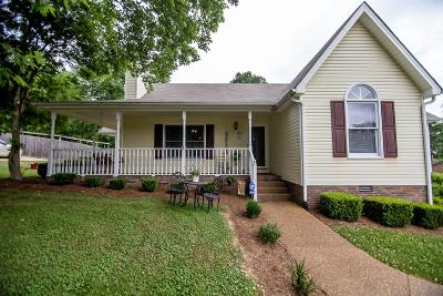 Columbia Single Family Home For Sale: 105 Elliott Ct
