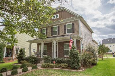 Franklin Single Family Home For Sale: 833 Shade Tree Ln