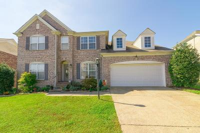 Hermitage Single Family Home Under Contract - Showing: 1837 Bunting Way Dr