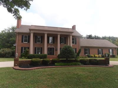 Wilson County Single Family Home For Sale: 1611 Burchett Dr