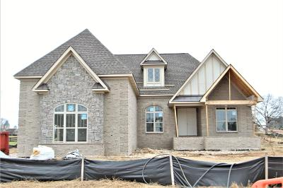 Lebanon TN Single Family Home For Sale: $454,900