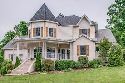 Williamson County Single Family Home For Sale: 7327 McCormick Dr
