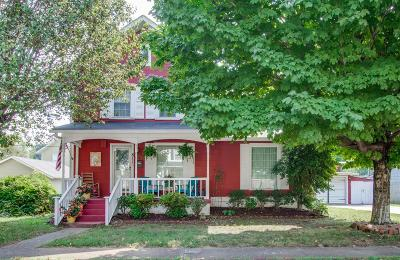 Old Hickory Single Family Home For Sale: 811 Lawrence St