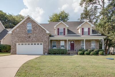 Rutherford County Single Family Home For Sale: 1545 Jeter Way