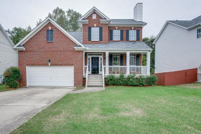 Hendersonville Single Family Home For Sale: 158 Waters Edge Ln
