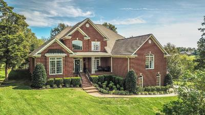 Williamson County Single Family Home Under Contract - Showing: 952 Pinkerton Ct