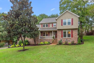 Hendersonville Single Family Home For Sale: 150 Nathan Forest Dr
