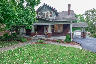 Nashville Single Family Home Under Contract - Not Showing: 1314 McChesney Avenue