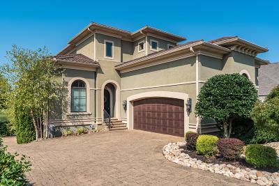 Gallatin Single Family Home For Sale: 892 Fairington Way