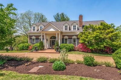Belle Meade Single Family Home Under Contract - Showing: 110 Bonaventure Place