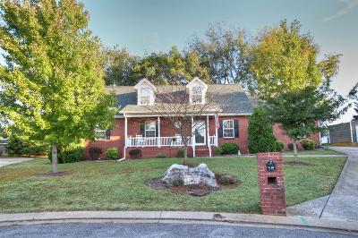 Murfreesboro TN Single Family Home For Sale: $249,900