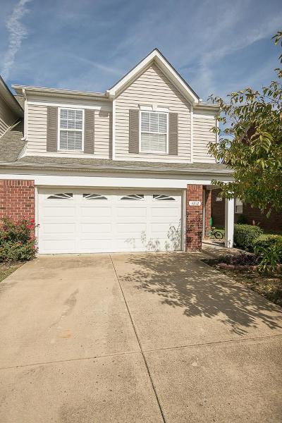 Murfreesboro TN Condo/Townhouse For Sale: $215,000