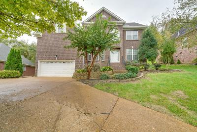 Brentwood Single Family Home For Sale: 1478 Red Oak Dr