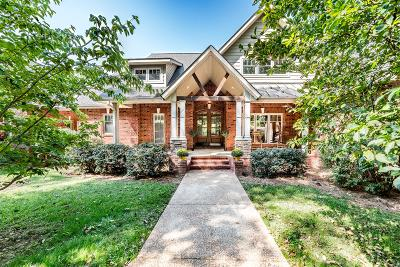 Winchester Single Family Home For Sale: 260 Woodward Farms Lane