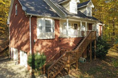 Cottontown Single Family Home For Sale: 1130 Pee Dee Branch Rd