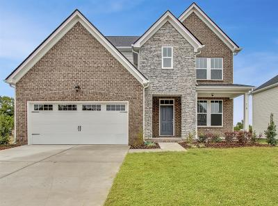 Single Family Home For Sale: 108 Waterlilly Way