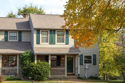 Hendersonville Condo/Townhouse For Sale: 116 Maple Way N