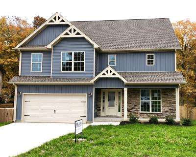 Clarksville Single Family Home Under Contract - Showing: 121 Sycamore Hill Dr