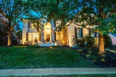 Williamson County Single Family Home Under Contract - Showing: 131 Jackson Lake Dr