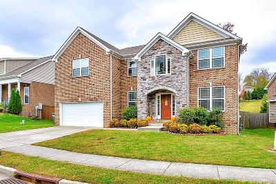 Antioch Single Family Home Under Contract - Showing: 2609 Bowwater Ln