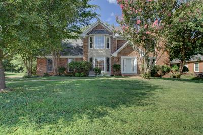 Christian County, Ky, Todd County, Ky, Montgomery County Single Family Home For Sale: 2833 Trelawny Dr