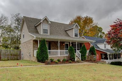 Clarksville Single Family Home Under Contract - Showing: 510 Turner Reynolds Ct