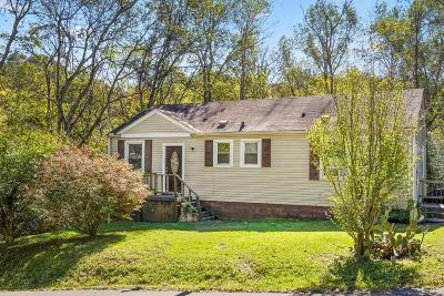 Clarksville Multi Family Home For Sale: 1358 Mossrose Rd