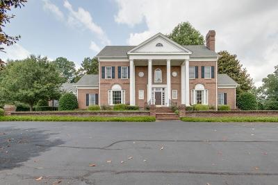 Franklin County Single Family Home Under Contract - Showing: 120 Hermitage Dr