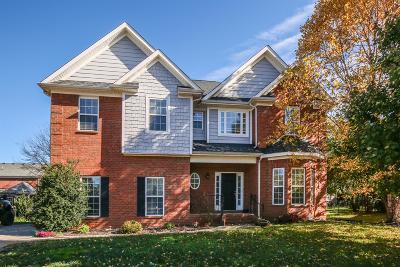 Murfreesboro, Rockvale Single Family Home For Sale: 5432 Ennismore Ct
