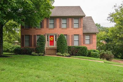 Brentwood Single Family Home For Sale: 925 Fireside Ct