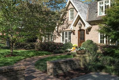 Belle Meade Single Family Home Under Contract - Not Showing: 4316 Signal Hill Dr