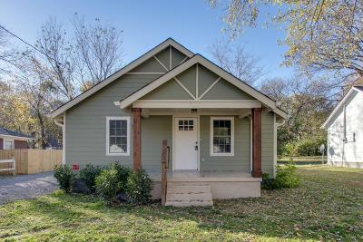 Gallatin Single Family Home Under Contract - Showing: 732 Ann Ave