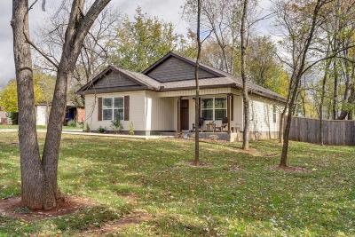 Marshall County Single Family Home Under Contract - Not Showing: 408 Lawrence Ave