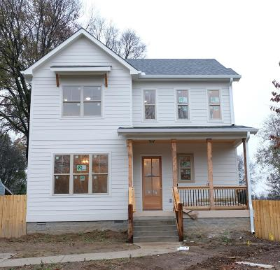 Single Family Home For Sale: 315 Gatewood Ave