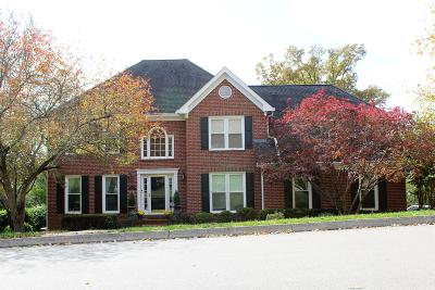 Fieldstone Farms Single Family Home Under Contract - Showing: 205 Winter Hill Rd