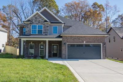 Clarksville Single Family Home For Sale: 33 Sango Mills