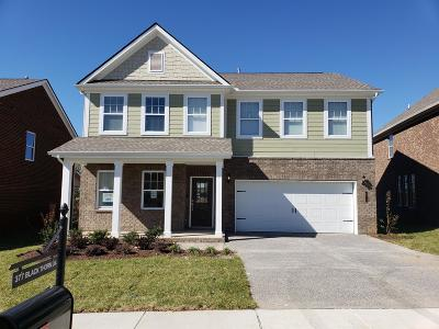Gallatin Single Family Home Under Contract - Not Showing: 377 Black Thorn Lane #209