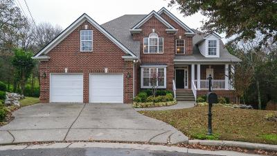 Antioch Single Family Home For Sale: 508 Appleseed Ct
