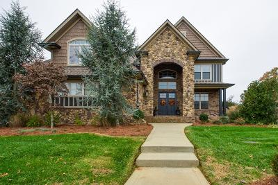 Montgomery County Single Family Home Under Contract - Showing: 2596 Stone Manor Way