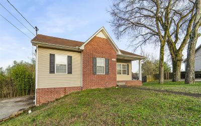 Columbia Single Family Home Under Contract - Not Showing: 2858 Canary Ct