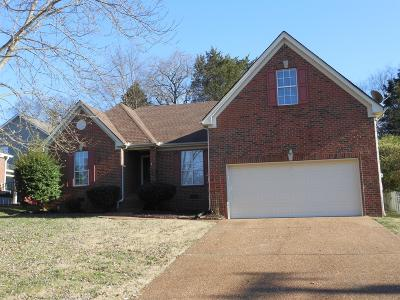 Wilson County Single Family Home Under Contract - Not Showing: 2331 Devonshire Dr