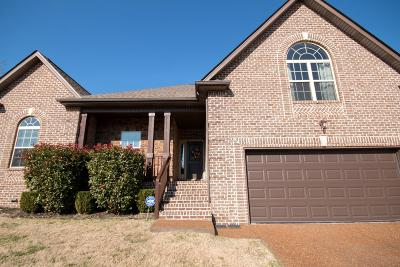 Wilson County Single Family Home Under Contract - Not Showing: 203 Hickory Point Dr
