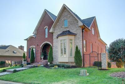 Clarksville Single Family Home For Sale: 334 Peartree Dr