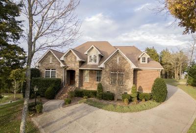 Nolensville Single Family Home For Sale: 1704 Jonahs Ridge Way