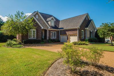 Williamson County Single Family Home Under Contract - Showing: 779 Willowsprings Blvd