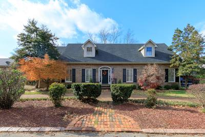 Murfreesboro Single Family Home For Sale: 139 Park Cir