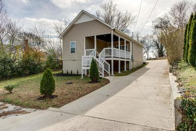 Columbia Single Family Home For Sale: 313 W 13th St