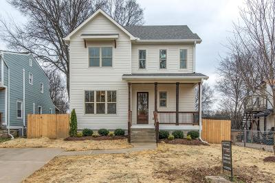 Single Family Home For Sale: 315 Gatewood