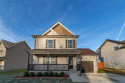 Clarksville Single Family Home For Sale: 612 Fox Path Ln